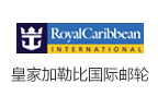 皇家加勒比邮轮 Royal Caribbean cruises
