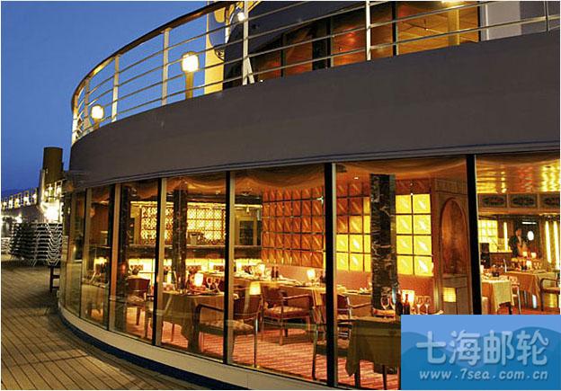 Costa ��ʫ������  Costa Atlantica ������� ���-����-����-��� 5��6�� �Ǵ����ڣ�2015��07��4�� ��ţ�201504142