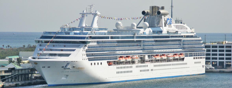 ÃÀ¹ú¹«Ö÷ÓÊÂÖ Princess cruisesº£µº¹«Ö÷ºÅIsland Princess