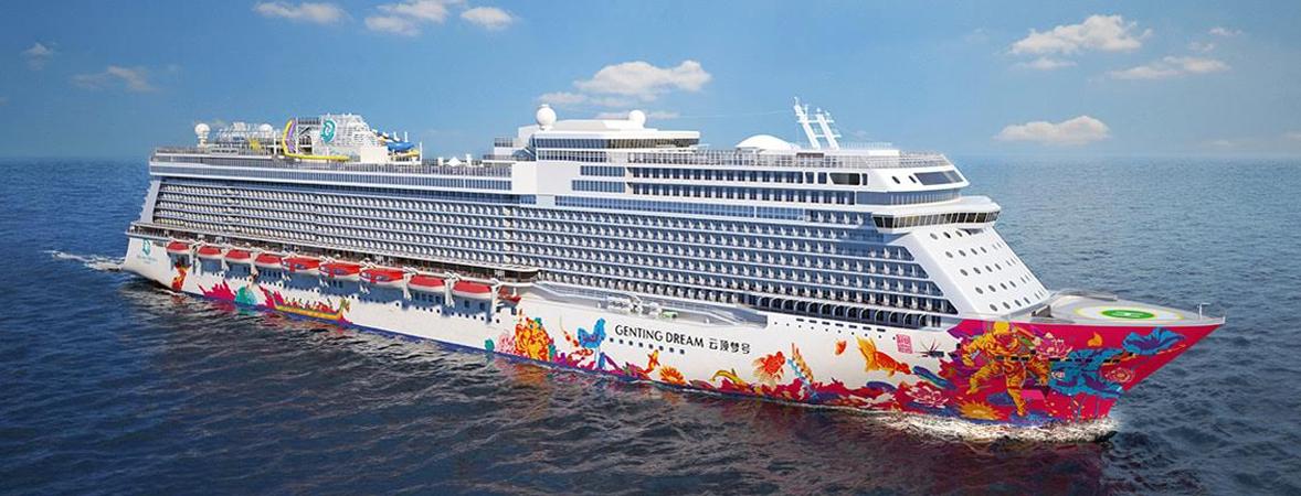 ÐÇÃÎÓÊÂÖ Dream Cruises Ôƶ¥ÃκÅGenting Dream