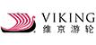 维京游轮 Viking