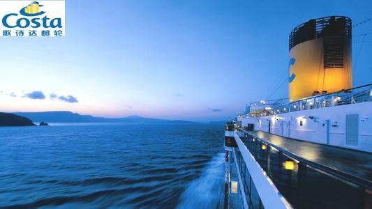 ��ʫ������Costa cruises