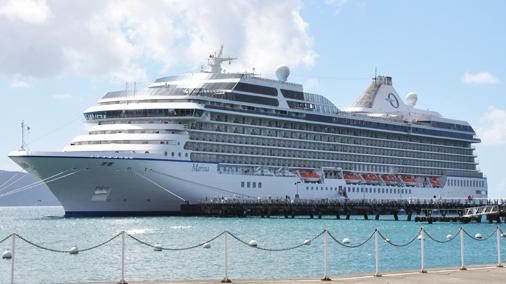�������� Oceania Cruises �����Ⱥ� Marina 8��ŷ������  2016-08-26�籾���� �Ǵ� ���߱��:837332